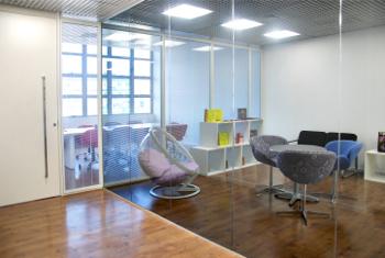Centro de Design - Recepção
